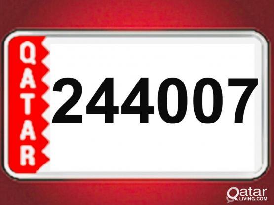 رقم سداسي للبيع لأعلى سعر 6 Digits Plat Number