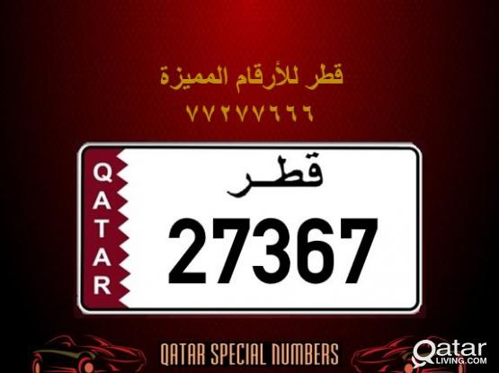 27367 Special Registered Number