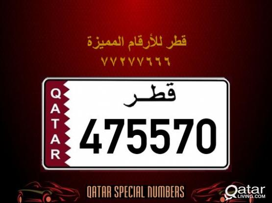 475570 Special Registered Number