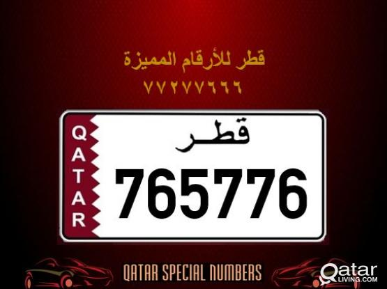 765776 Special Registered Number