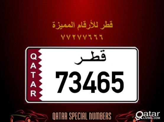 73465 Special Registered Number