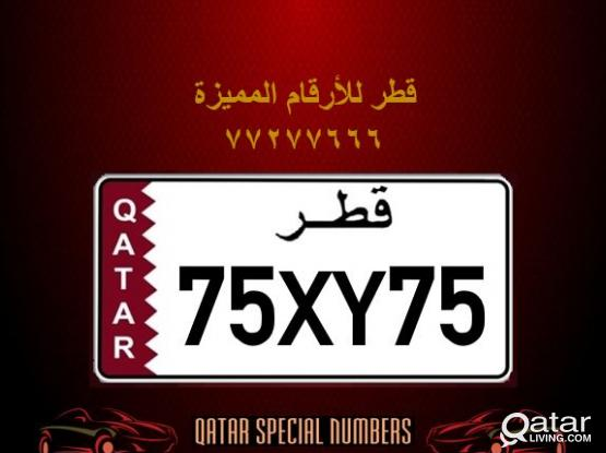 751675 Special Registered Number