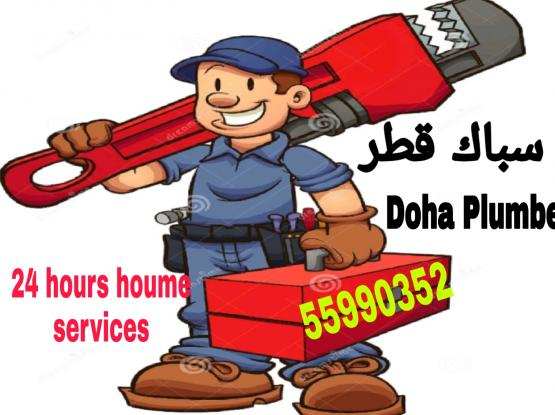 Doha Expart plumber and plumbing Services