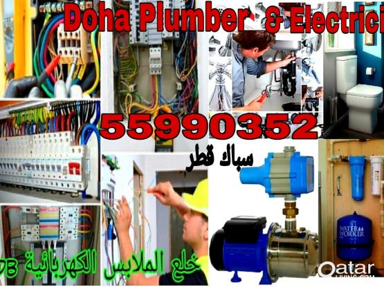 Doha Expart plumber and electrician 24/7 Service