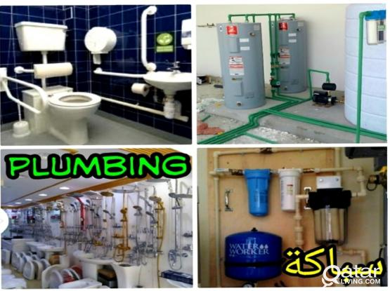 Doha plumber and electrician 24 hours home services