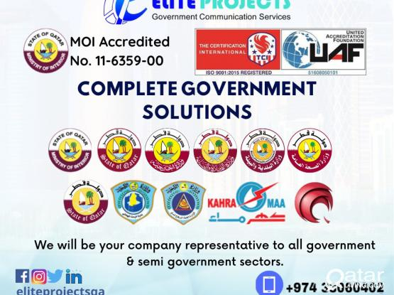PRO/Mandoob Services for Companies