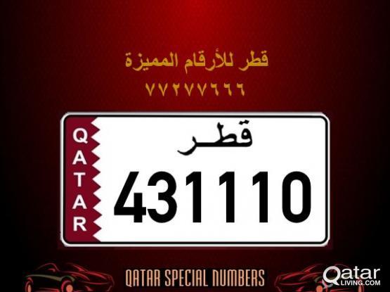 431110 Special Registered Number
