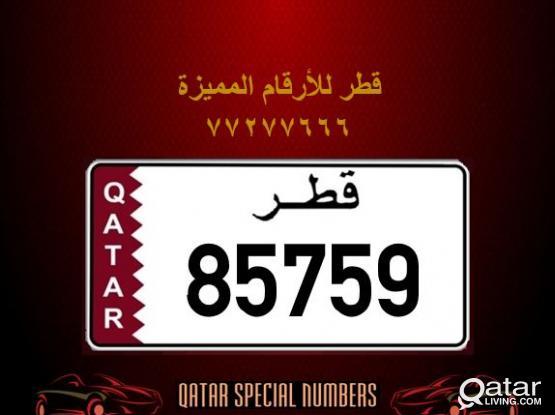 85759 Special Registered Number