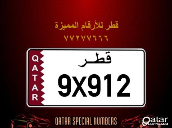 9x912 Special Registered Number