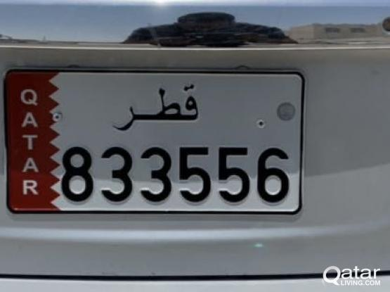 Number 833556 for Sale
