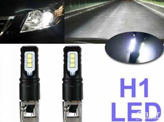 Led H1 High beam or fog light