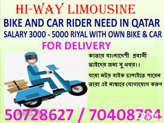 Bike and Car Delivery Rider