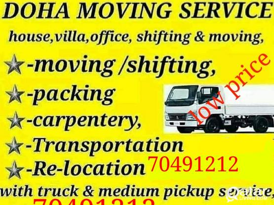 Call:70491212-LOW PRICE moving,shifting,packing,carpentry,transportation,professional labour service please call/whatsapp-70491212
