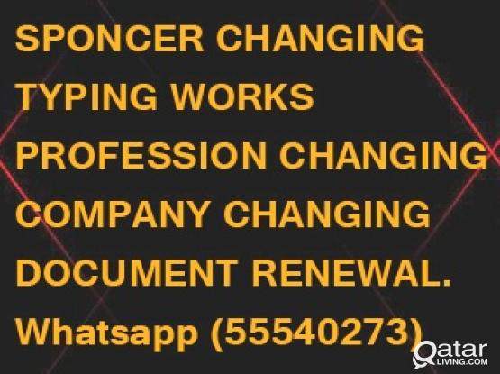 PRO WORK for company, sponcer change, profession change. id position change