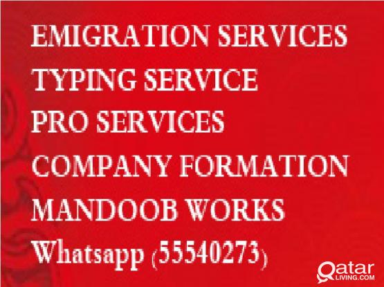 EMIGRATION SERVICES, TYPING SERVICE, PRO SERVICES, COMPANY FORMATION, MANDOOB WORKS