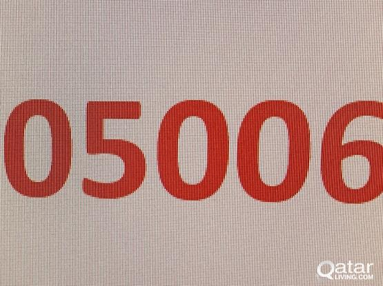 Ooredoo Special number 50605006