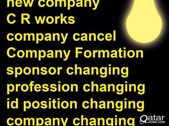 mandoob & PRO works, new company, new sponcer