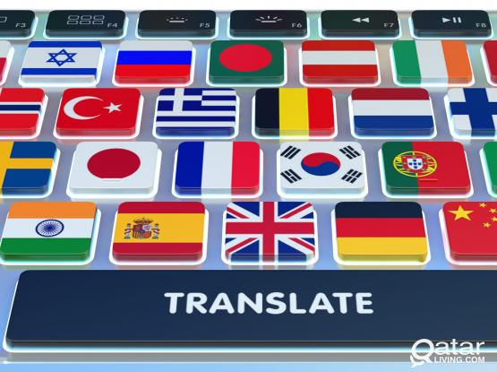 Professional Legal (Certified) Translation Service in Qatar - 100+ languages