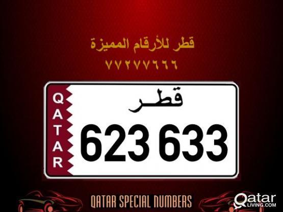 623633 Special Registered Number