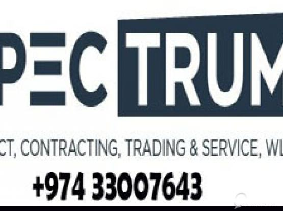 2 years old Qatar company for sale. SPECTRUM PROJECT CONTRACTING TRADING AND SERVICES