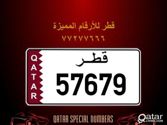57679 Special Registered Number