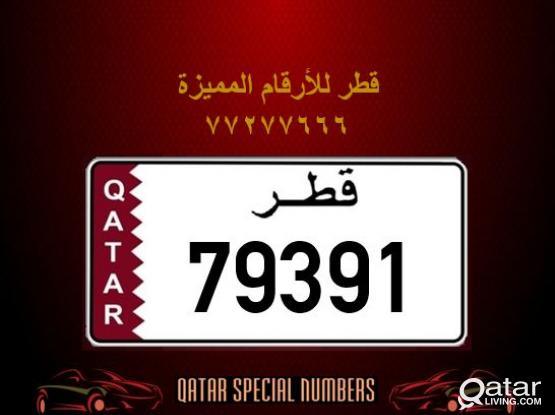 79391 Special Registered Number