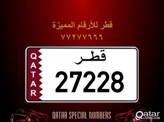 27228 Special Registered Number