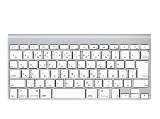 Apple Wireless Keyboard MC 184LL/B (Original) @ordernow.qa