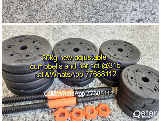 30kg adjustable dumbbells set with bar and dumbbells