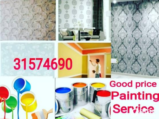 we are making all kinds of wallpaper sell & s, fixin,wood floorin, office roller,any 31574690