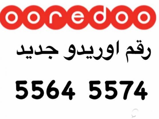 New Ooredoo Number 55645574