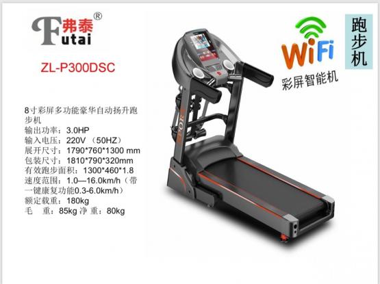 Sports & Fitness Equipment