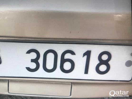 Plate# 30618 : 5 Digit Number Plate for sale