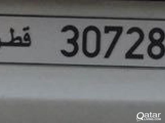 5 Digit Number Plate For Sale 30728