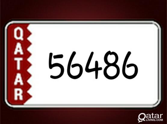 رقم خماسي five number