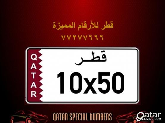 10x50 Special Registered Number