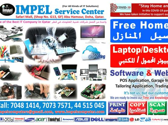 Best Computer Laptop Service Center in Qatar (Laptop, Desktop Computers, Play Station, Mac, iPad ++)