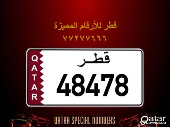 48478  Special Registered Number