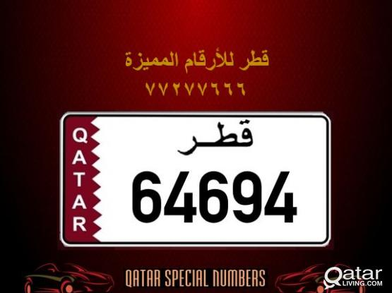 64694 Special Registered Number