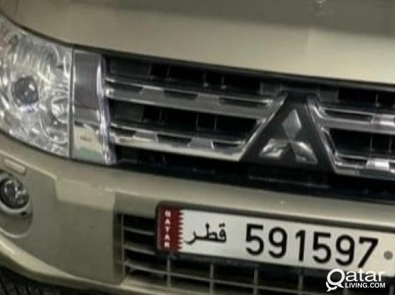 Special Car Plate Number 591 597
