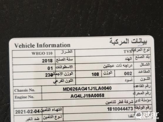 Vespa LX 125 2018