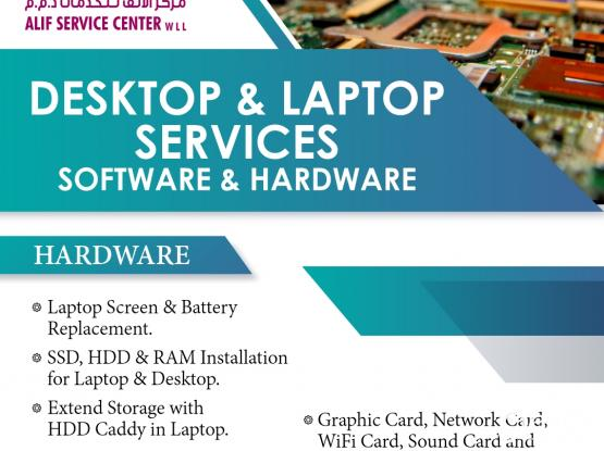 Computer & Laptop Repair | Software & Hardware Repair | Laptop Battery & Screen Change
