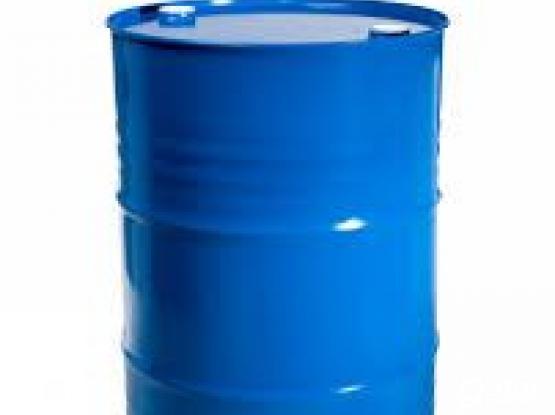 Acetone - 200 Liter Drum @ordernow.qa