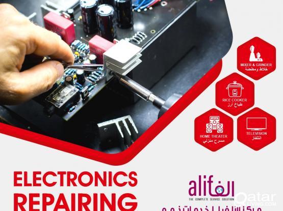 Electronic Repair Services | Electronics Parts Replacement | All Brand Electronic Repair Services | Electronics Repair