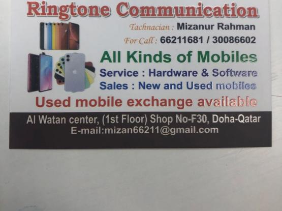 We Mobile Sales And Service,swap Avalable