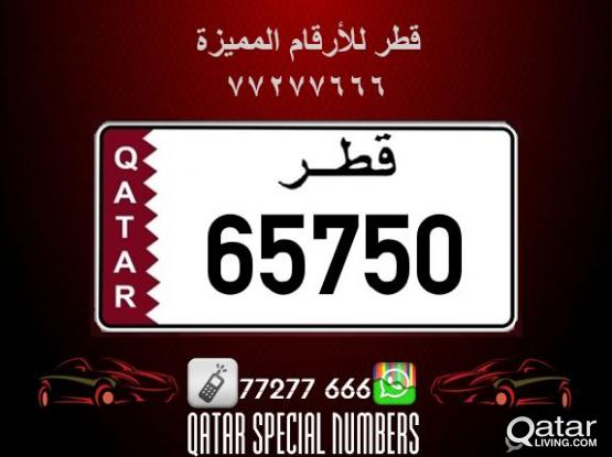 65750 Special Registered Number