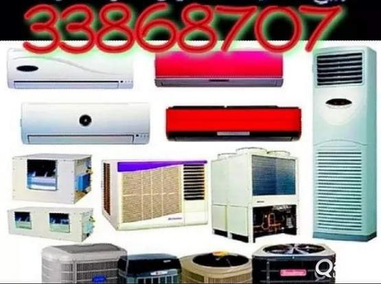 All type Ac servicing, maintenance, fitting. Buy and Selling also. Please call or whtsapp 33868707