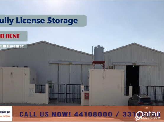 FULLY LICENSE STORAGE AT BERKIT AL AWAMER AREA - FOR RENT
