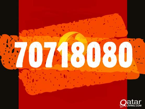VIP mobile number(7071 8080) for sale
