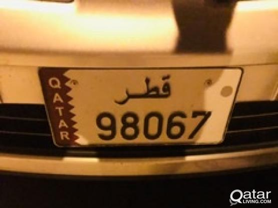 VIP Plate Number